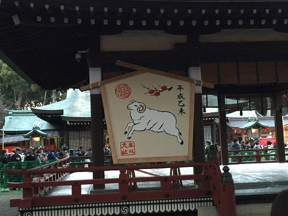 氷川神社に初詣