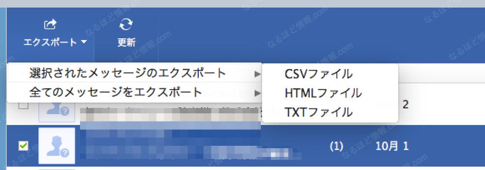 FonePaw_iOS転送13