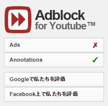 AdblockForYoutube6