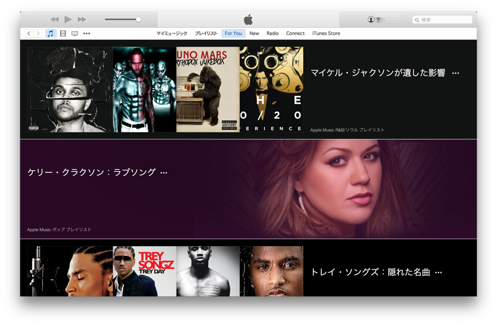 AppleMusic12