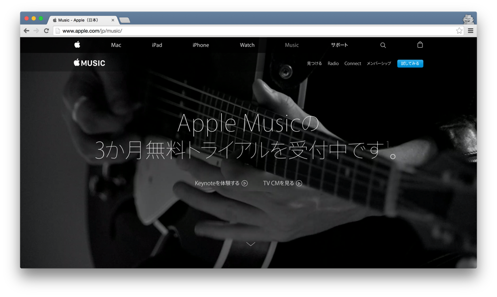 AppleMusic16