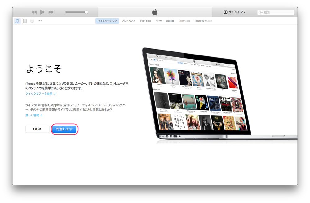 AppleMusic5