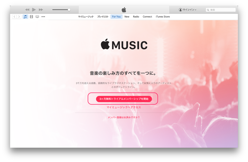 AppleMusic7