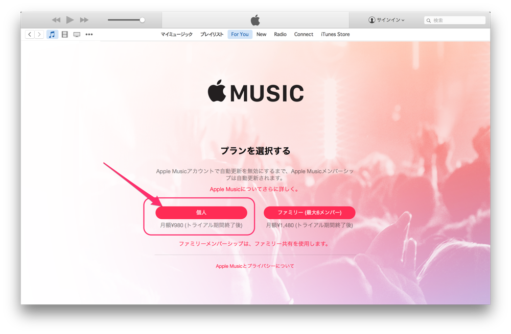 AppleMusic8