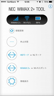NAD11と正常にWi-Fi接続できるようになりました