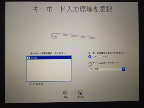 MacBook-setting-04