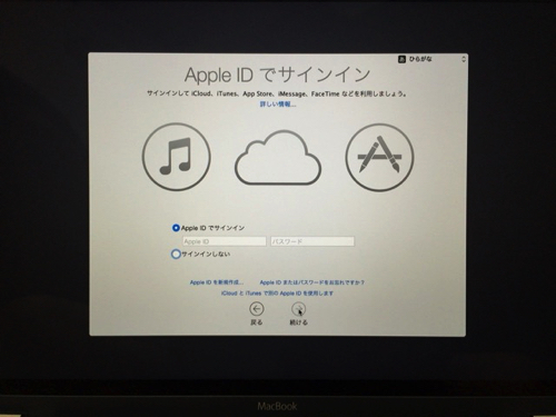 MacBook-setting-07