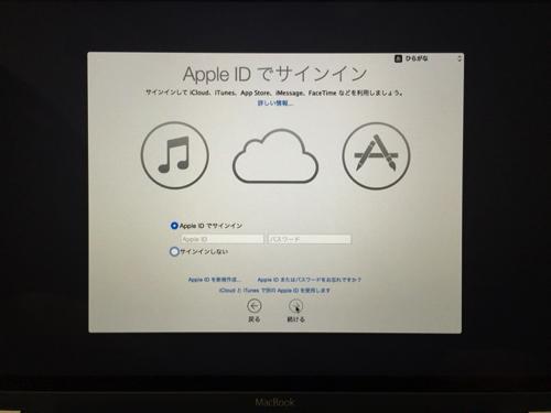 MacBook-setting-07