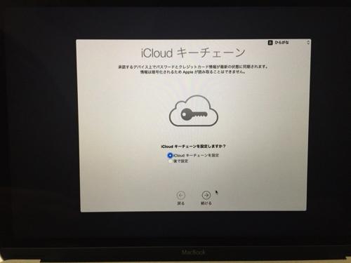 MacBook-setting-10