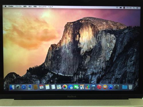MacBook-setting-14