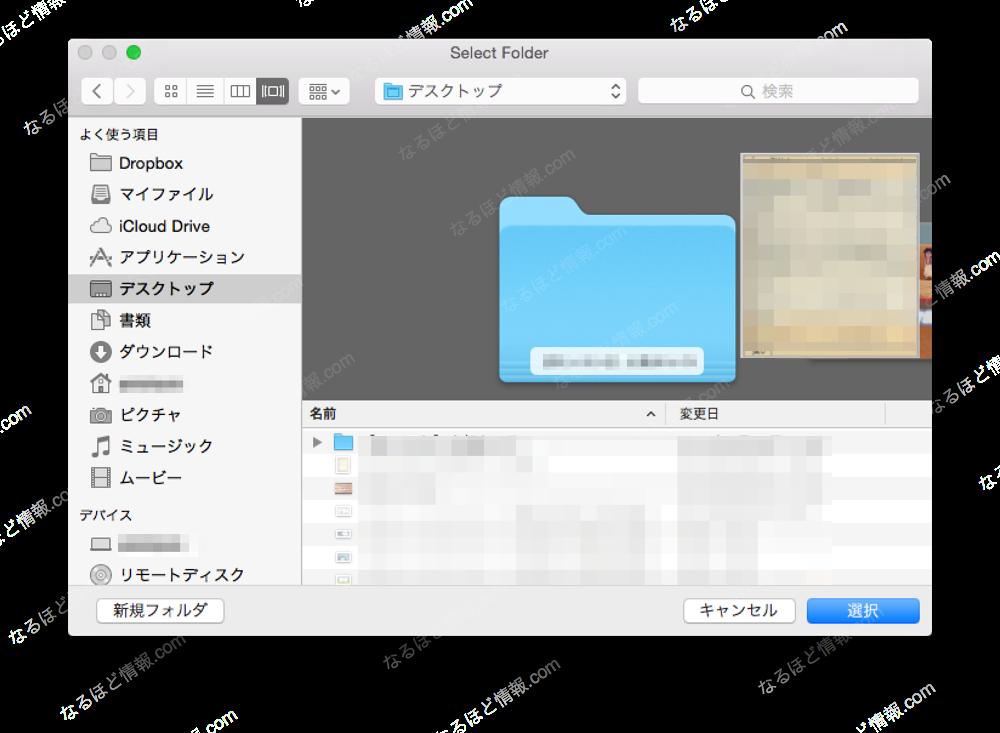 FonePaw_iOS転送17