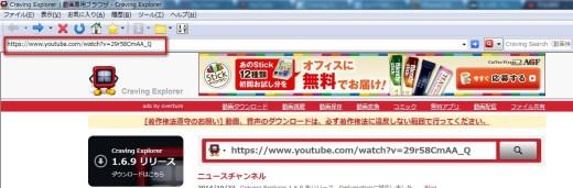 ツールのURL入力欄にダウンロードしたい動画のURLを入力