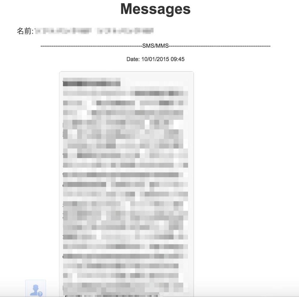 FonePaw_iOS転送15