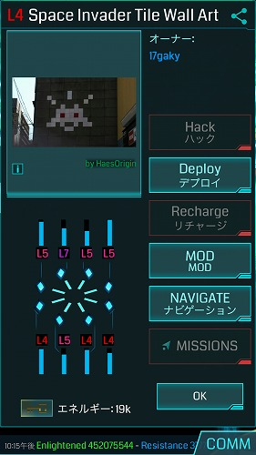 ingress7