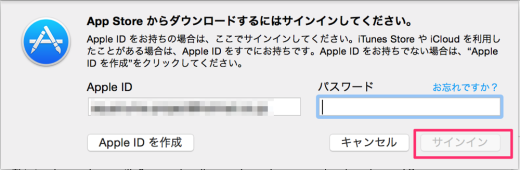 macbook-apply-15