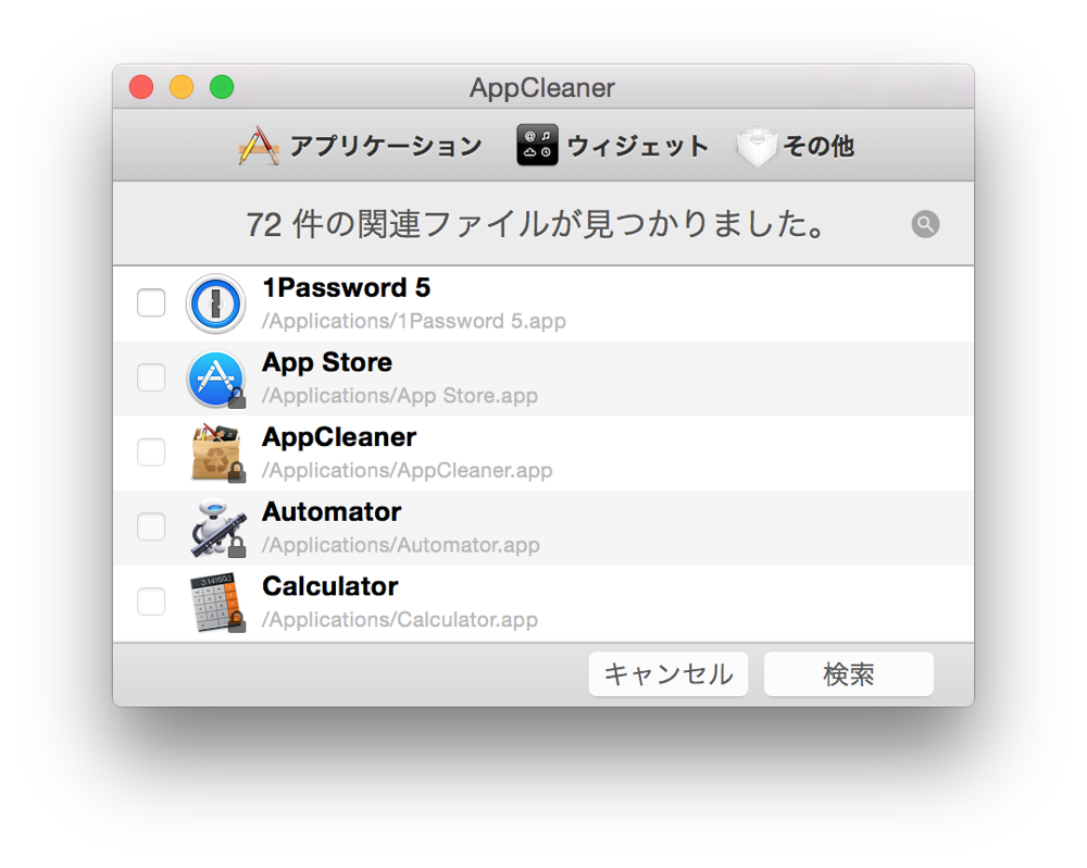 macbook-apply-7