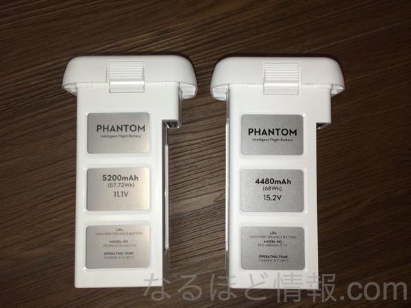 phantom3-46