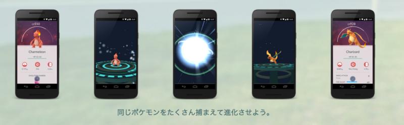 pokemon-go10