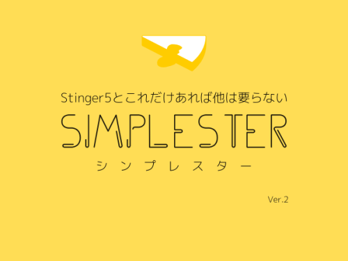 simplester