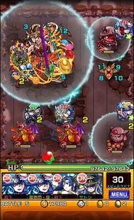 超絶イザナミBOSS1戦目