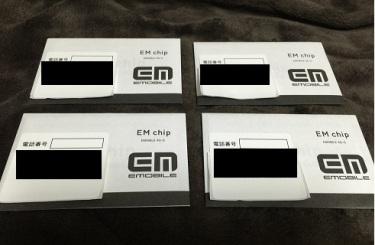 SIMカード4つ契約してきましたん