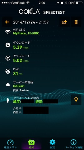 wimax13