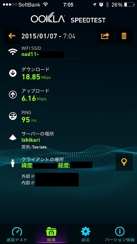 wimax14