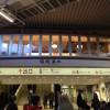 箱根の一泊二日での行っておきたい観光スポット