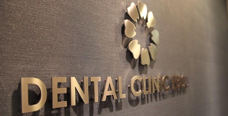 久々の歯のメンテナンスに行ってきた