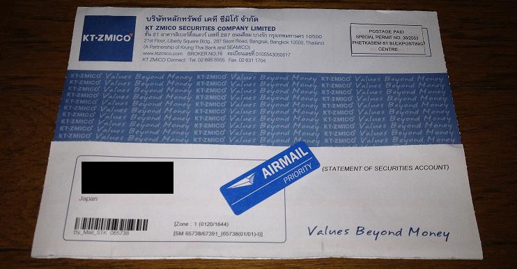 【投資】KT-ZMICOから挨拶のメールと郵便が届いた