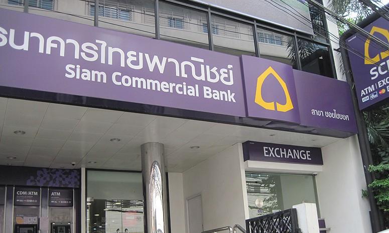 【海外】KT-ZMICO証券会社からsiam銀行への推薦状が発行されなくなりました。