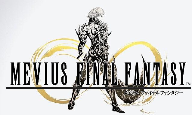 本格RPGをiPhoneで出来る!『MEVIUS FINAL FANTASY』の動画公開