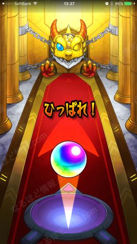 【モンスト】2015年11月超獣神祭りのガチャ結果