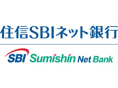住信SBIネット銀行で家賃自動振込が可能