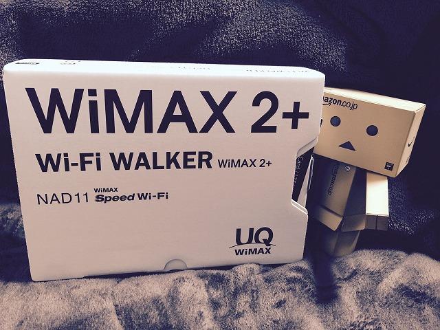 フレッツ光からUQ WiMAXに変更して通信速度の比較結果