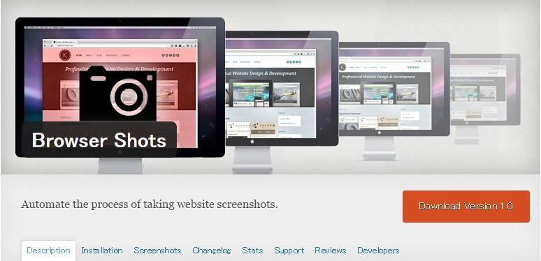 【WordPress】Browser Shotsプラグインで見栄えの良いリンクを作成する