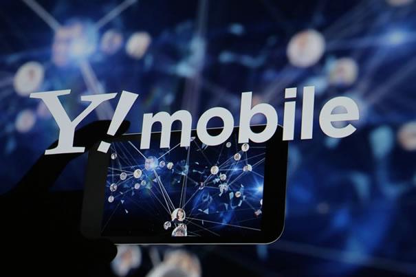 元祖『だれとでも定額』のY-mobileで携帯2台持ちを解消しよう